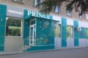 Магазин одежды Принц - новый фасад от «Лик-Мастер»